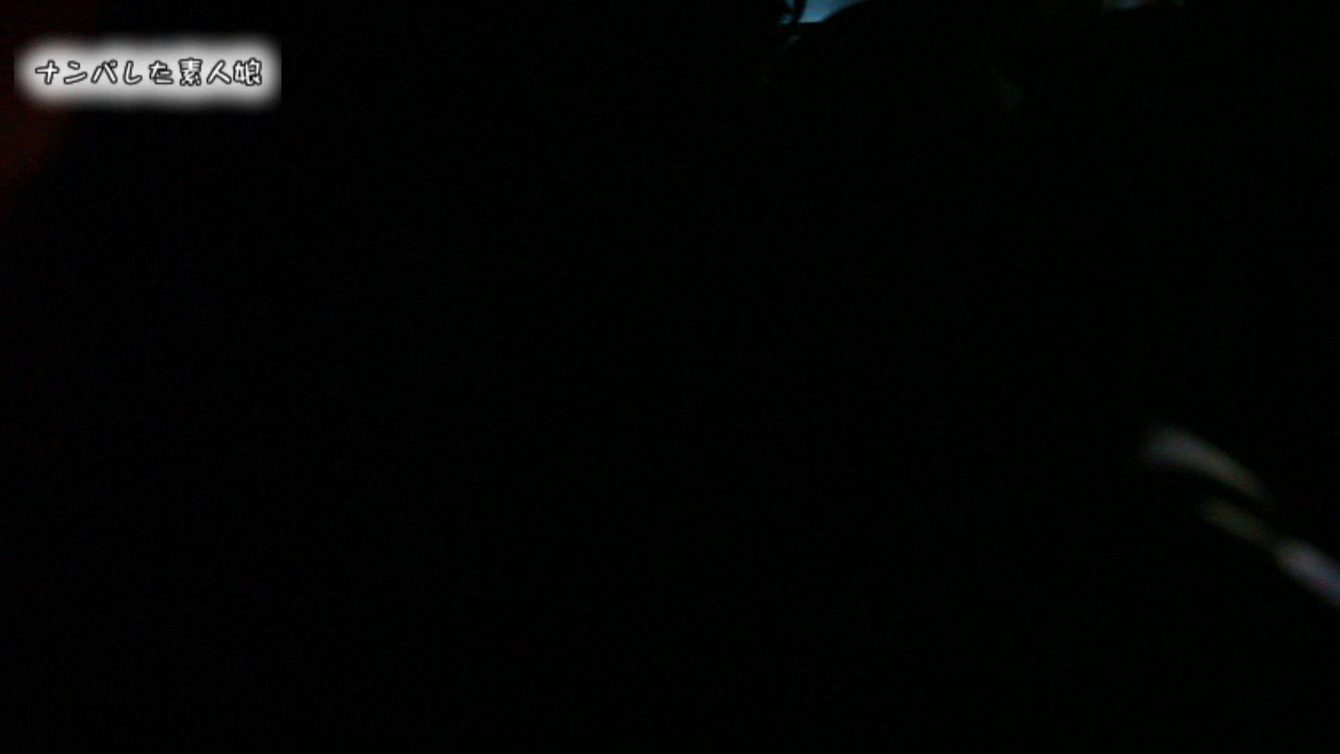 電魔王さんの「隠撮の部屋」アイカ 口内発射 オマンコ無修正動画無料 62pic 31