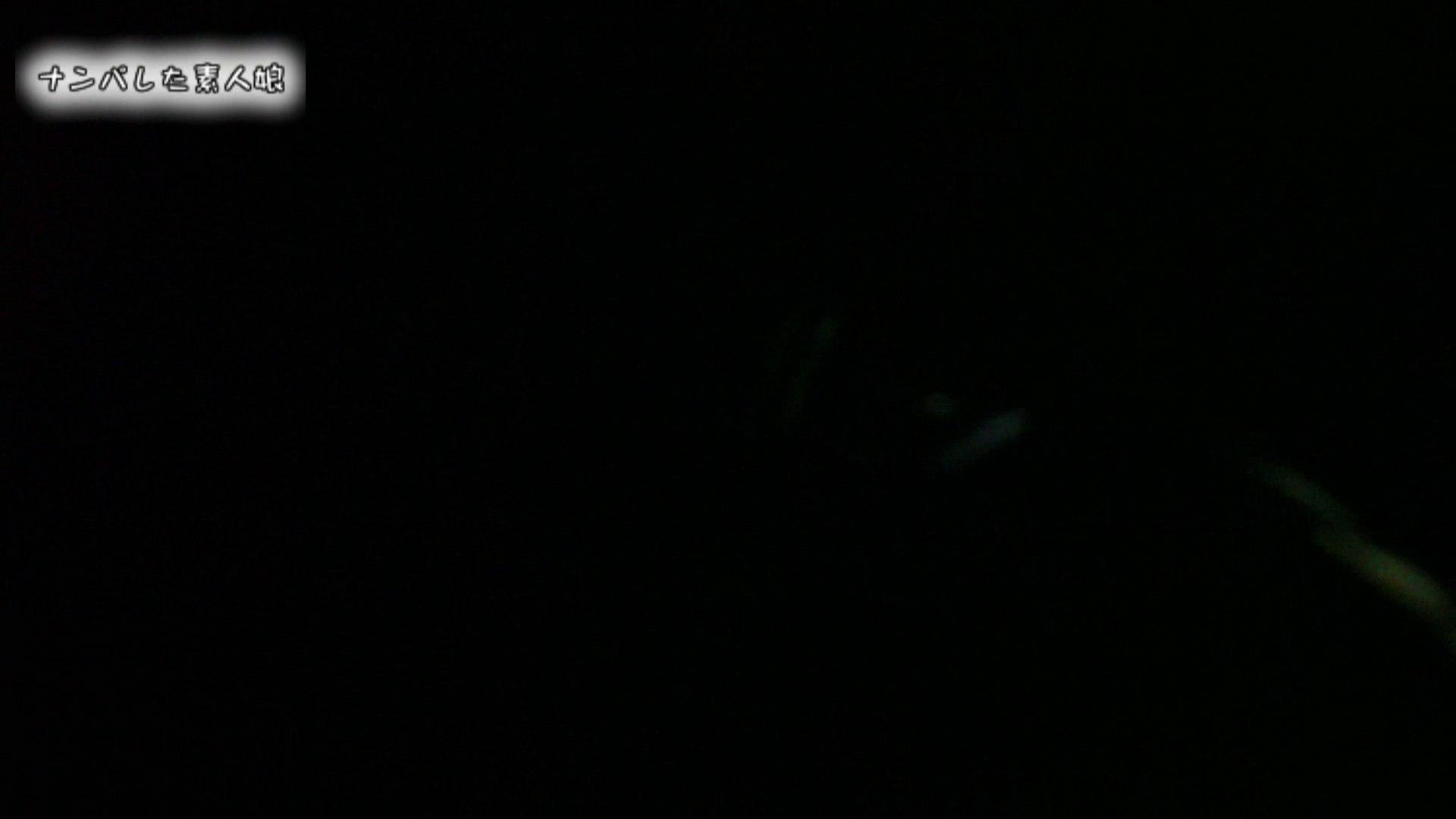 電魔王さんの「隠撮の部屋」アイカ ギャルのエロ動画 ワレメ無修正動画無料 62pic 34