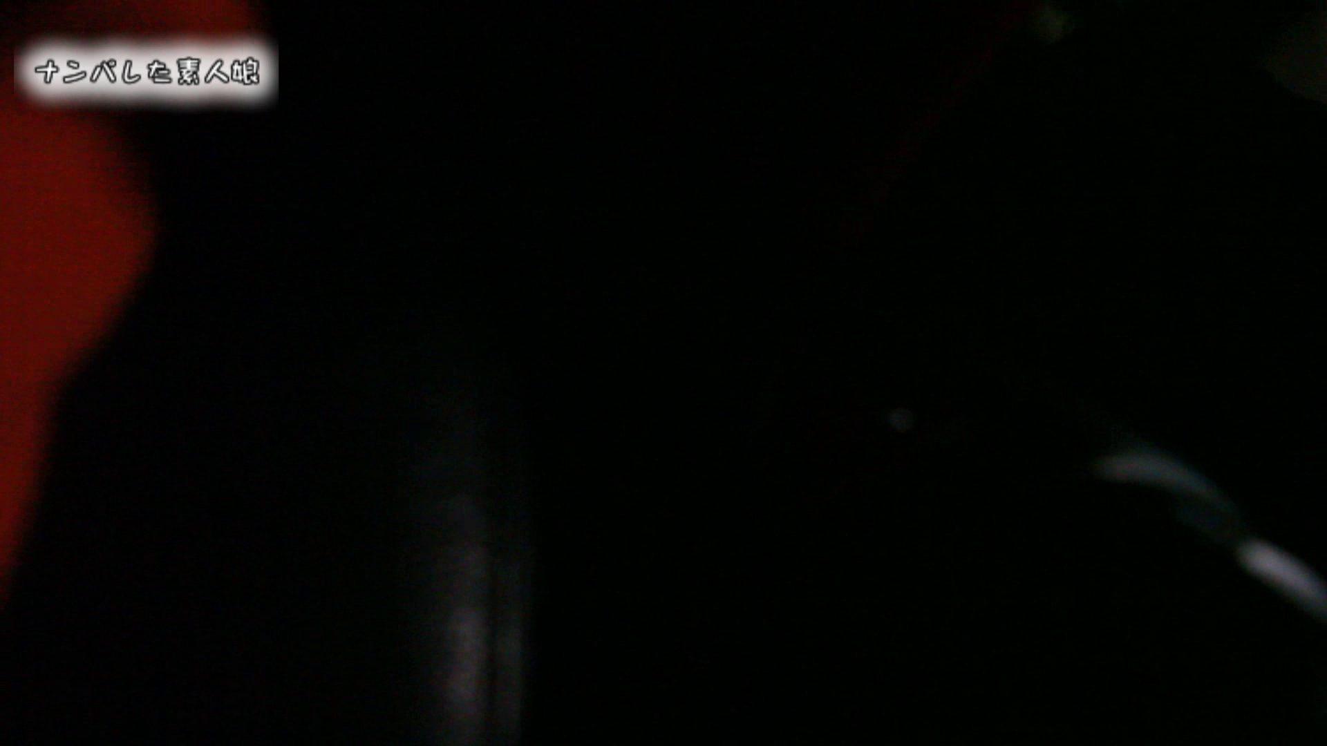 電魔王さんの「隠撮の部屋」アイカ 巨乳女子  62pic 36