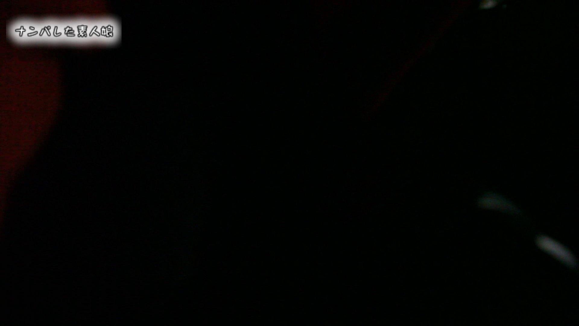 電魔王さんの「隠撮の部屋」アイカ 巨乳女子 | 隠撮  62pic 45