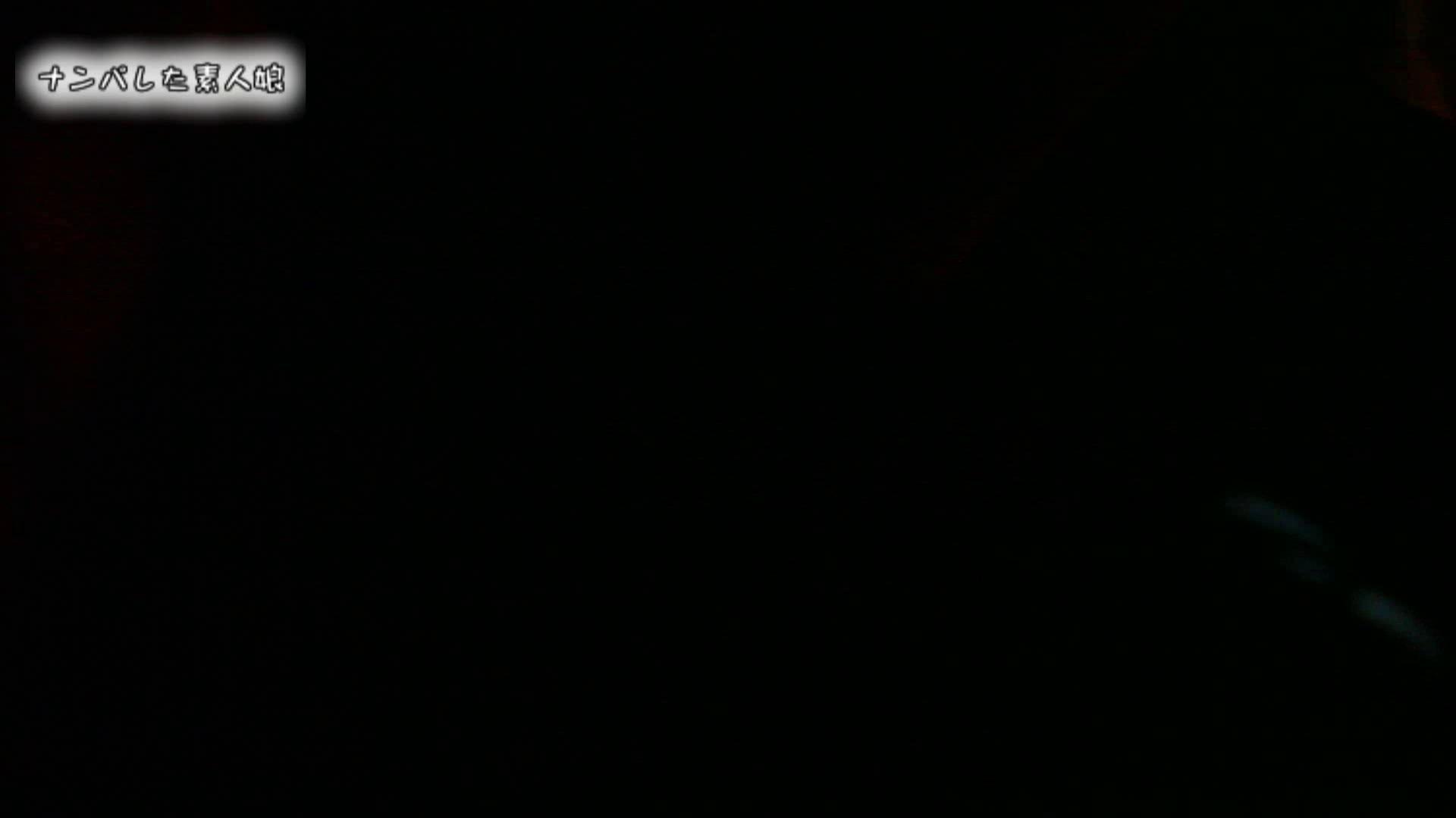 電魔王さんの「隠撮の部屋」アイカ 口内発射 オマンコ無修正動画無料 62pic 47