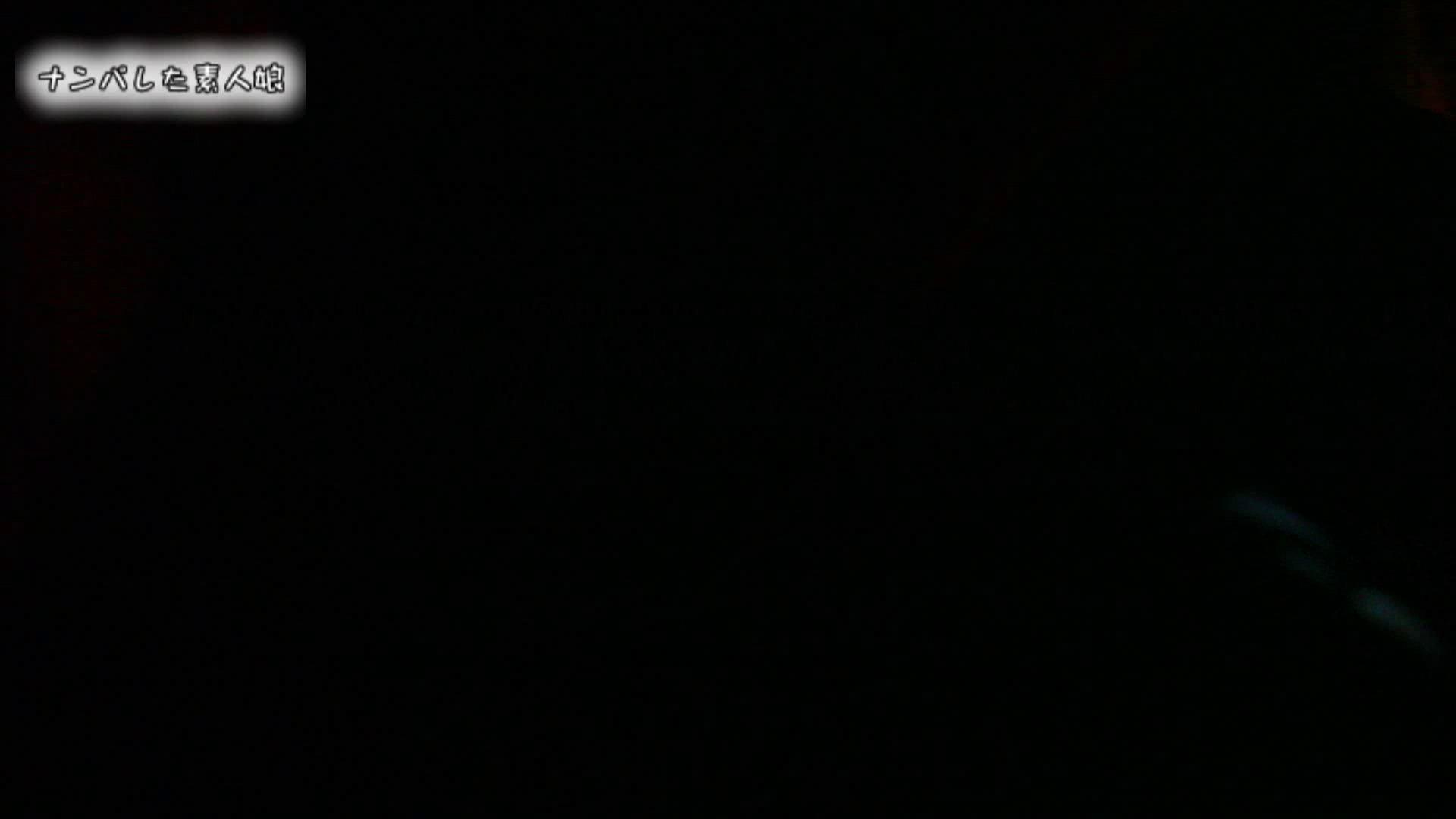電魔王さんの「隠撮の部屋」アイカ ギャルのエロ動画 ワレメ無修正動画無料 62pic 50