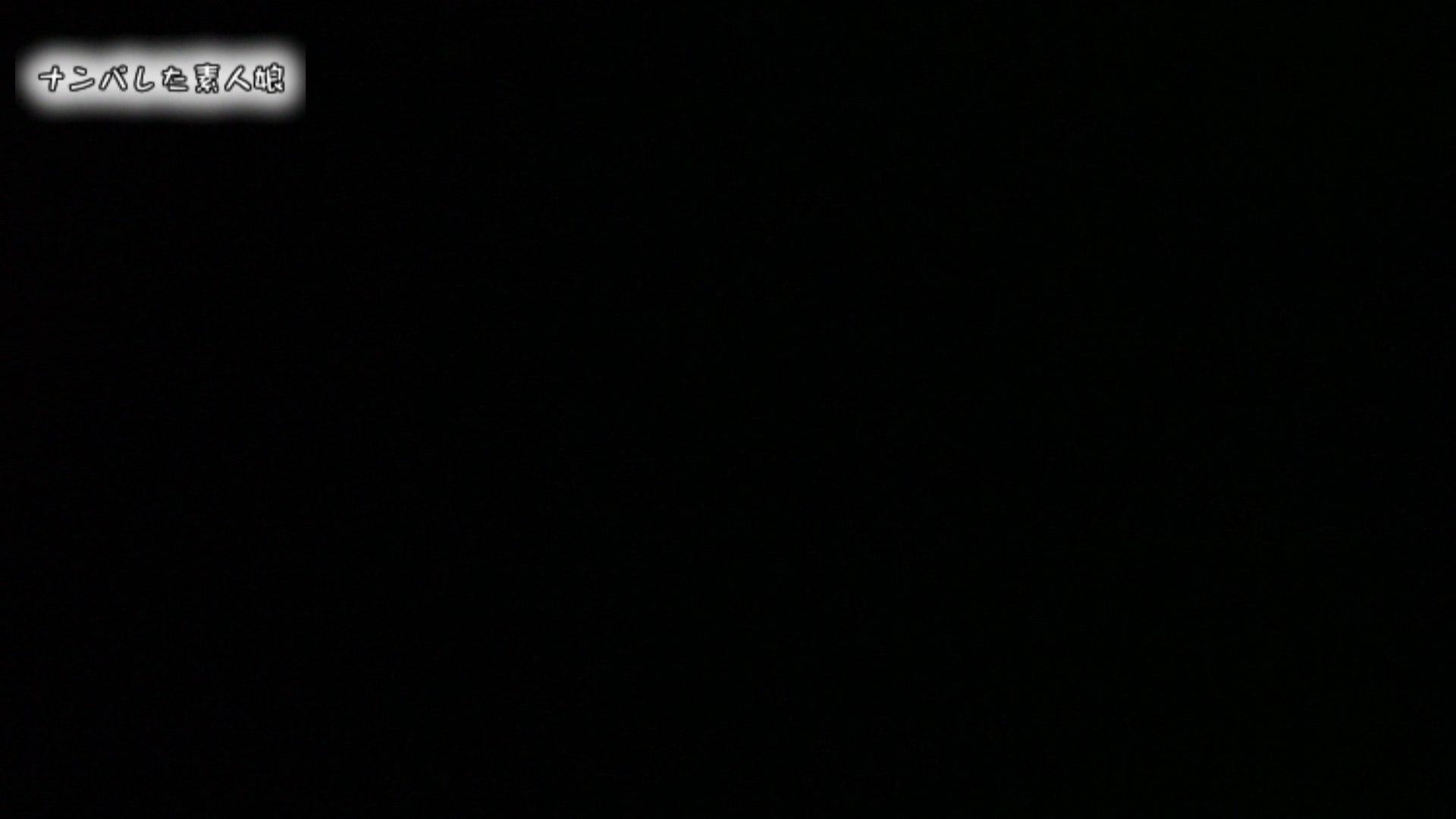 電魔王さんの「隠撮の部屋」アイカ ギャルのエロ動画 ワレメ無修正動画無料 62pic 54