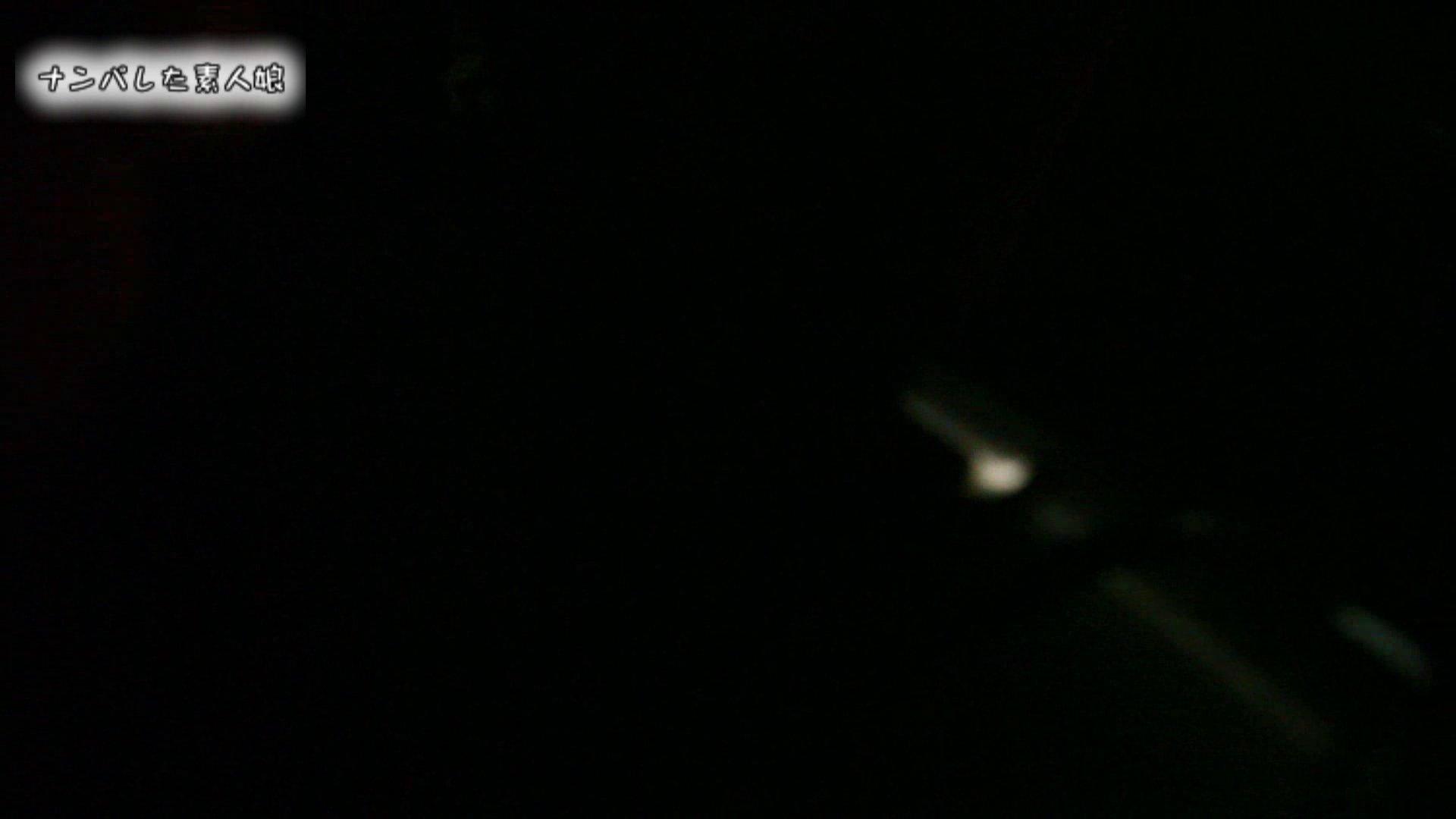 電魔王さんの「隠撮の部屋」アイカ 口内発射 オマンコ無修正動画無料 62pic 55