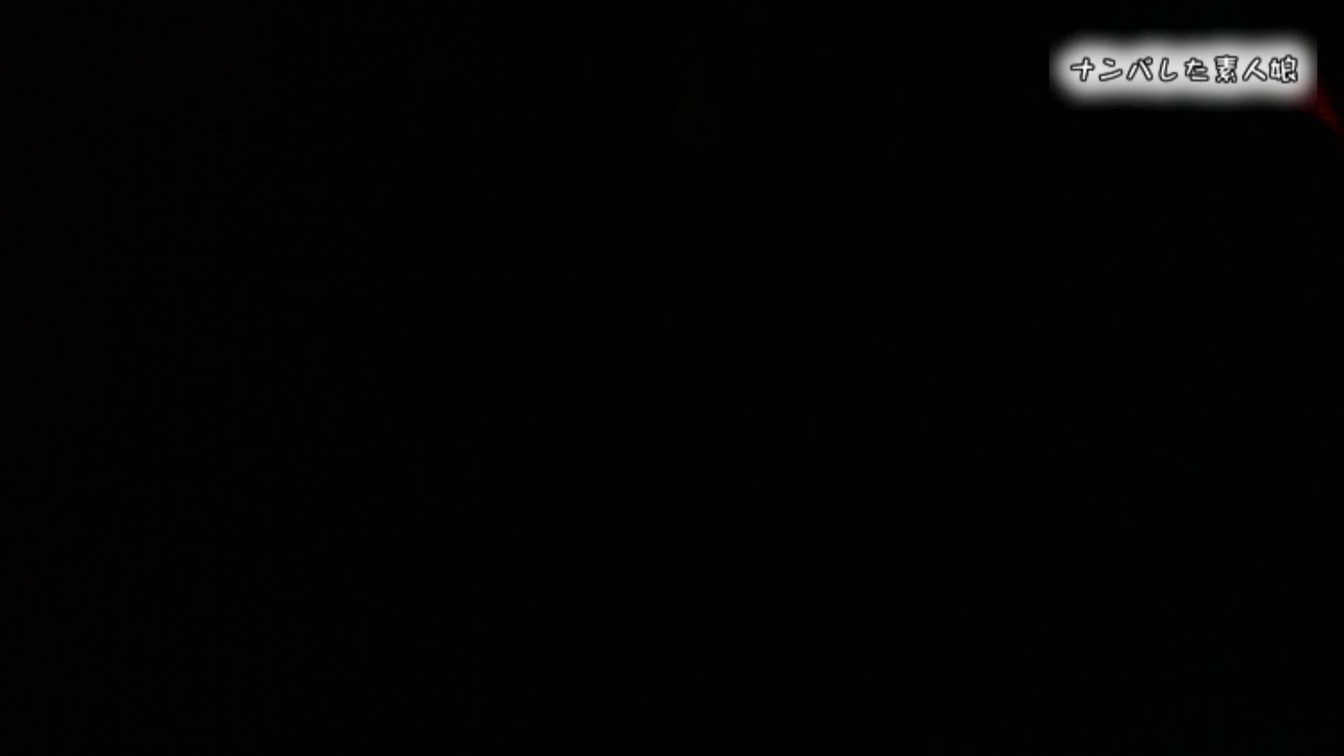 電魔王さんの「隠撮の部屋」アイカ 巨乳女子  62pic 60