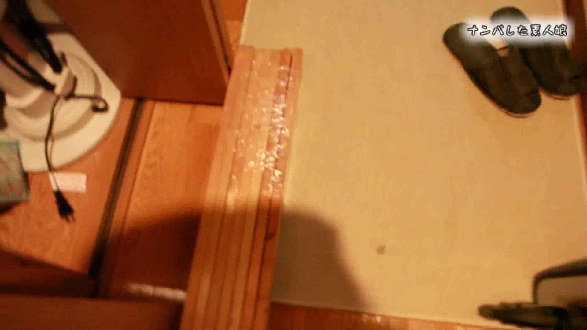 電魔王さんの「隠撮の部屋」アイカ ギャルのエロ動画 ワレメ無修正動画無料 62pic 62