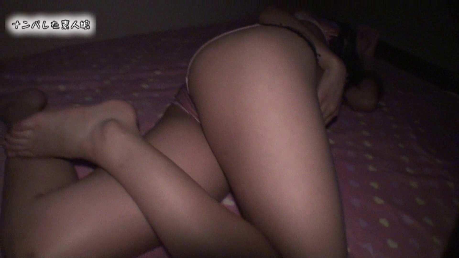 No.4のん19歳 のんちゃん以外と美巨乳でヘソピ付きです ナンパ | メーカー直接買い取り  100pic 9