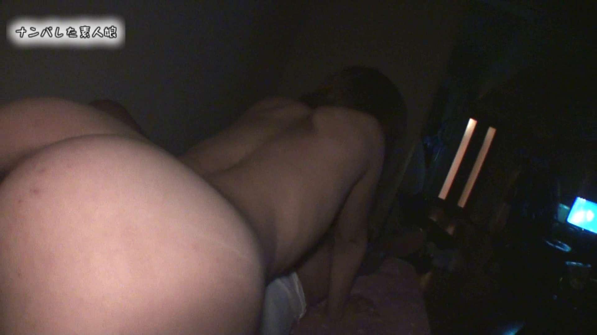 魅惑の化粧室~禁断のプライベート空間~ vol.2 洗面所  60pic 35
