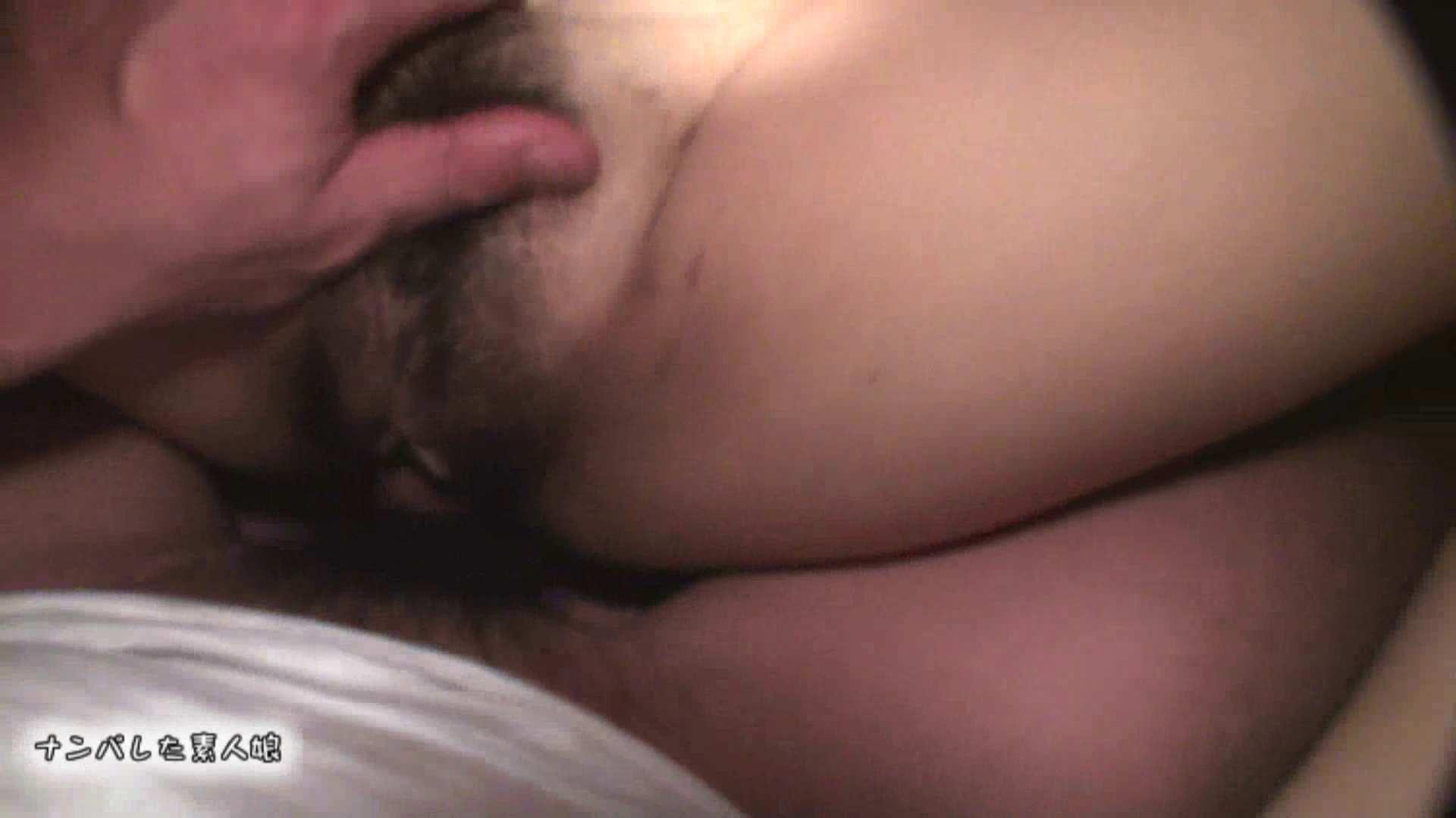 魅惑の化粧室~禁断のプライベート空間~ vol.3 プライベート映像 エロ無料画像 56pic 22