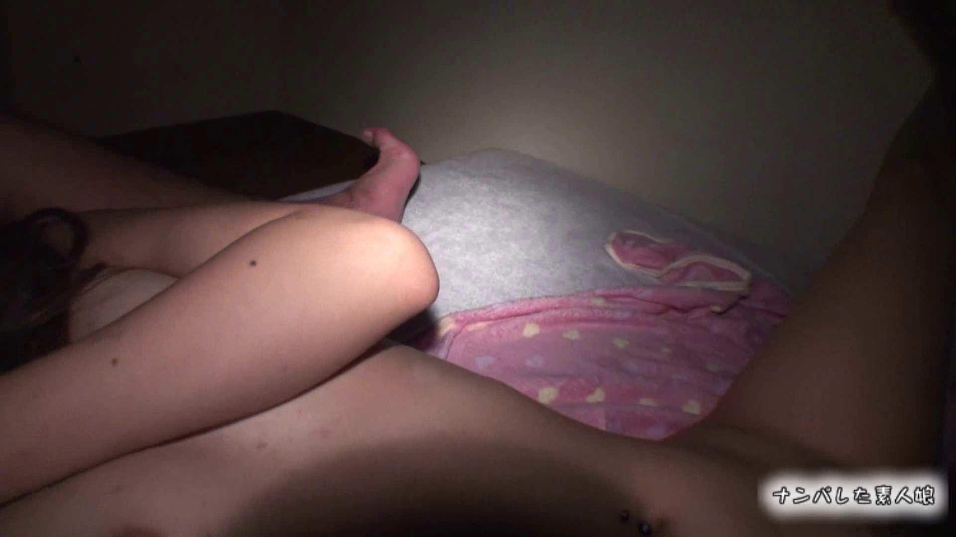 魅惑の化粧室~禁断のプライベート空間~vol.5 洗面所 SEX無修正画像 79pic 55