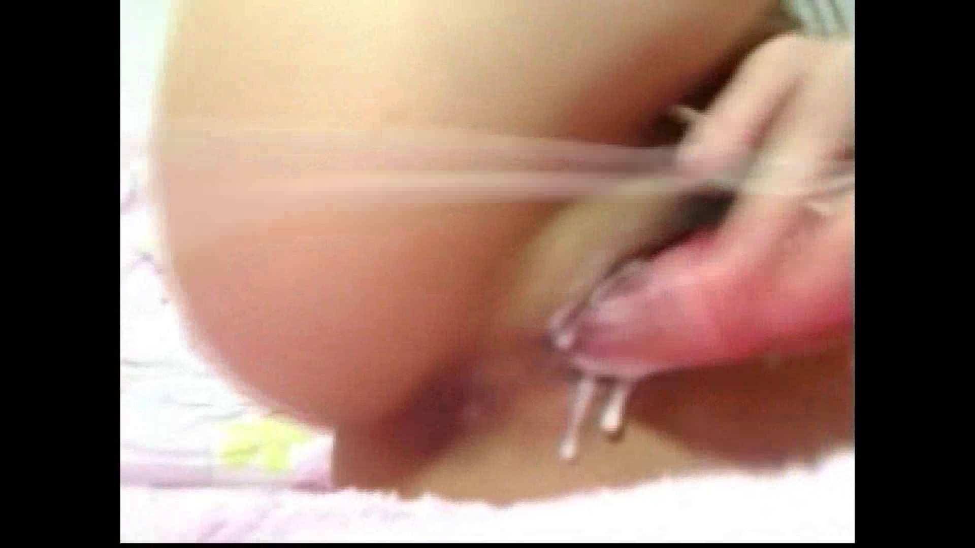 アヘ顔のわたしってどうかしら Vol.03 流出作品 | オナニー集  66pic 65