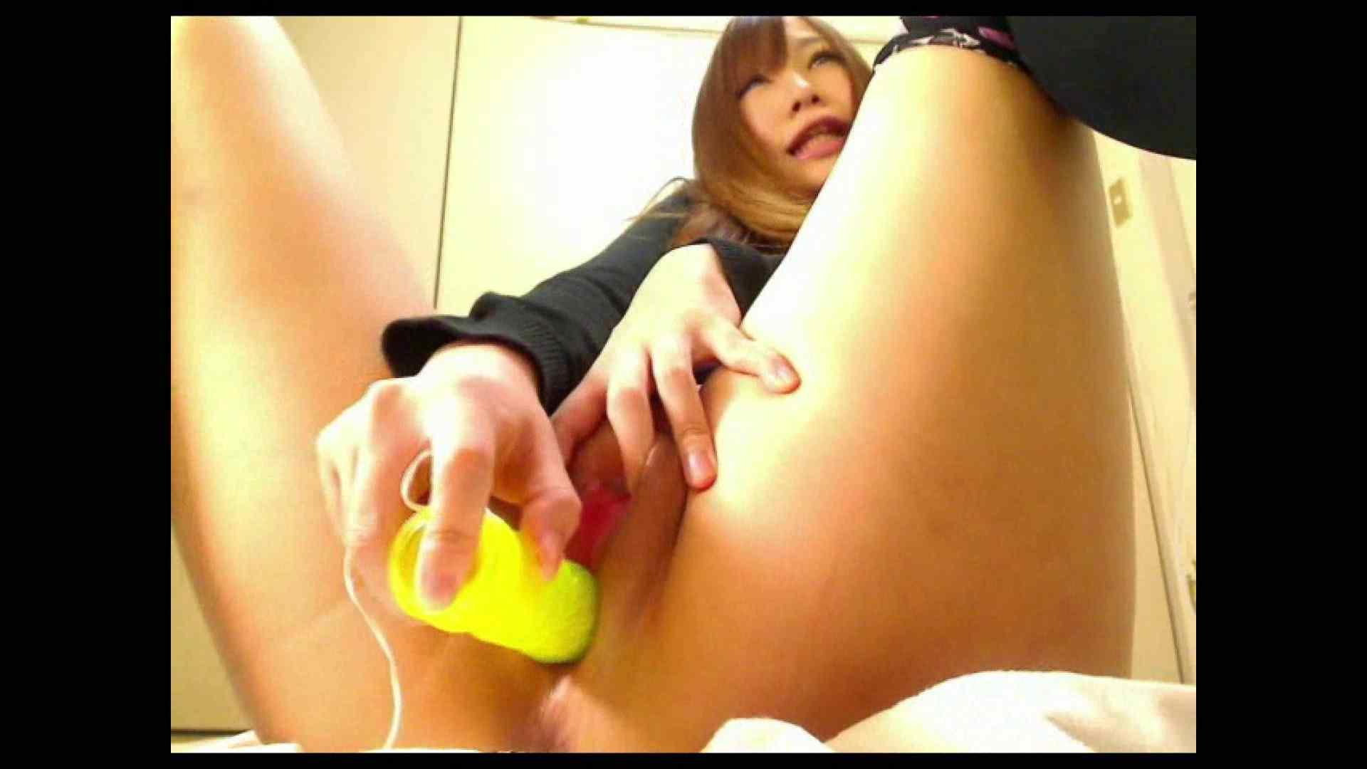 アヘ顔のわたしってどうかしら Vol.10 流出作品 のぞき動画キャプチャ 91pic 54