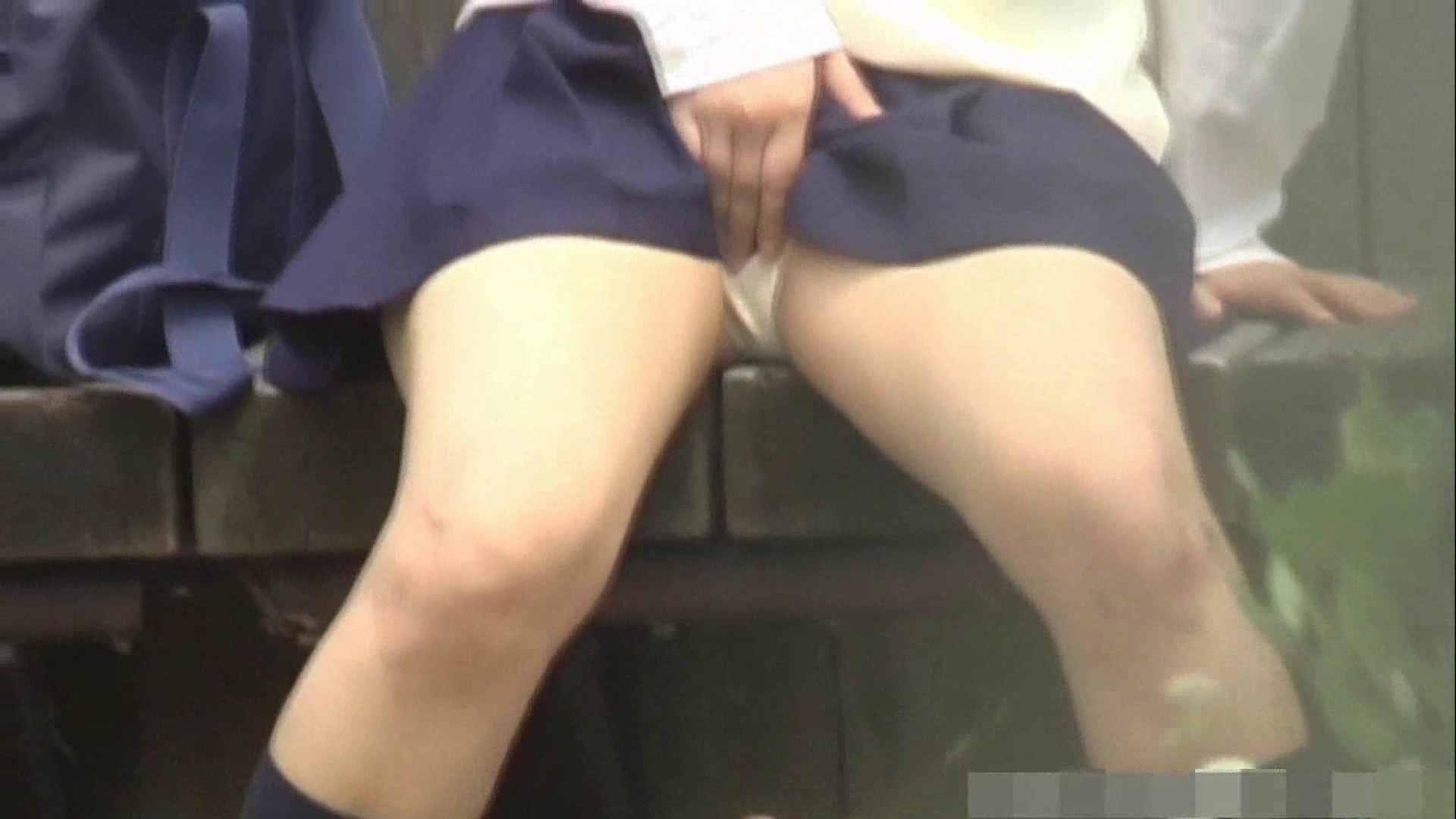 アヘ顔のわたしってどうかしら Vol.043 エッチな乙女 ワレメ動画紹介 49pic 17