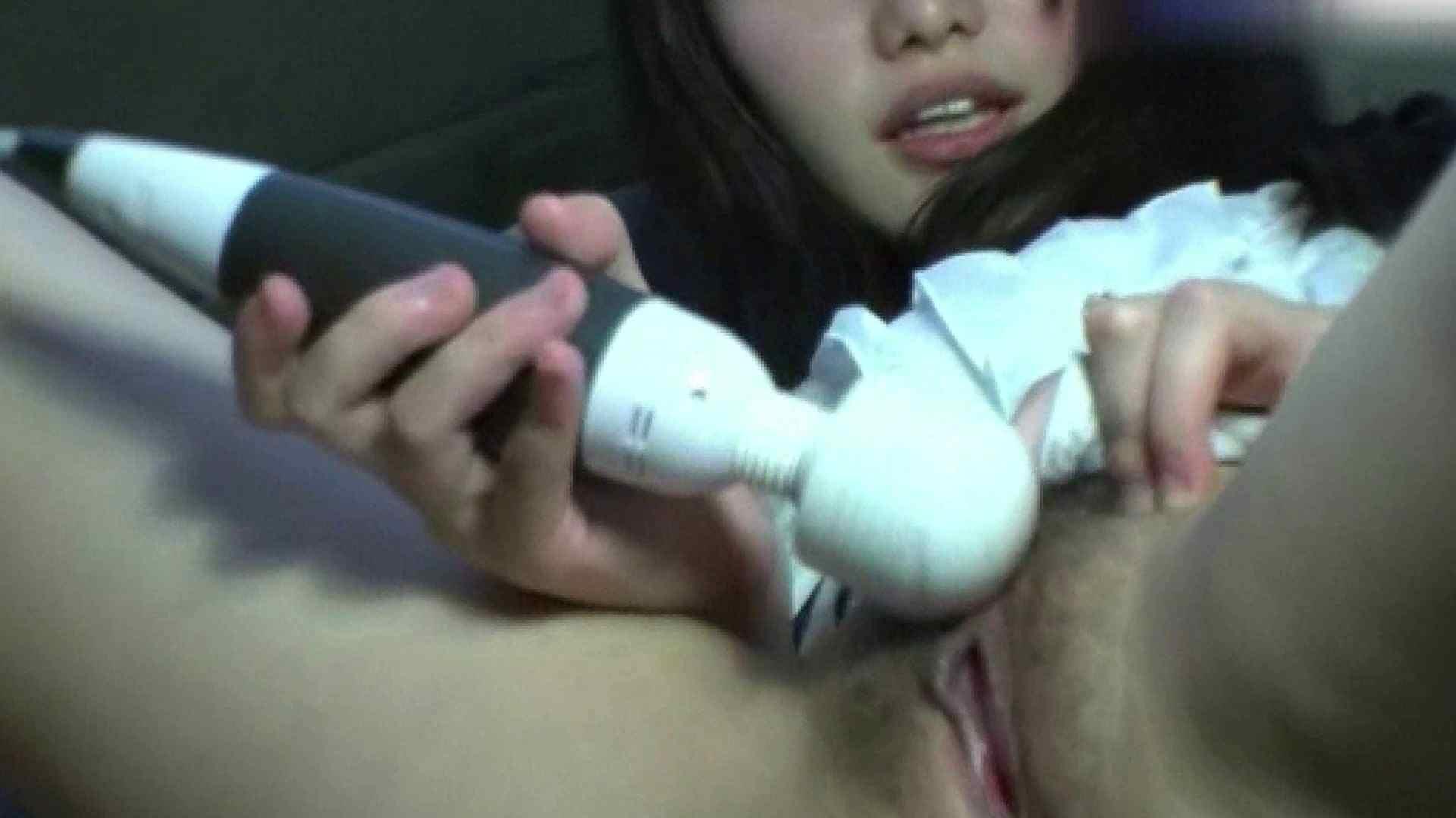 アヘ顔のわたしってどうかしら Vol.044 流出作品 オマンコ無修正動画無料 61pic 12