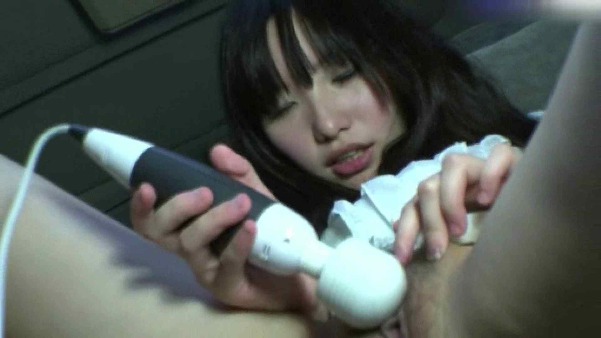 アヘ顔のわたしってどうかしら Vol.044 エッチな美女 オメコ無修正動画無料 61pic 13