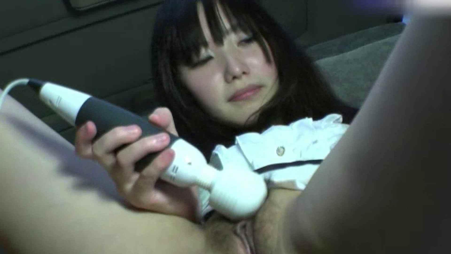 アヘ顔のわたしってどうかしら Vol.044 車 オマンコ無修正動画無料 61pic 14