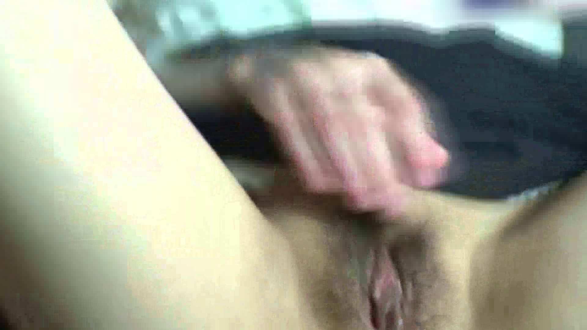 アヘ顔のわたしってどうかしら Vol.044 流出作品 オマンコ無修正動画無料 61pic 22