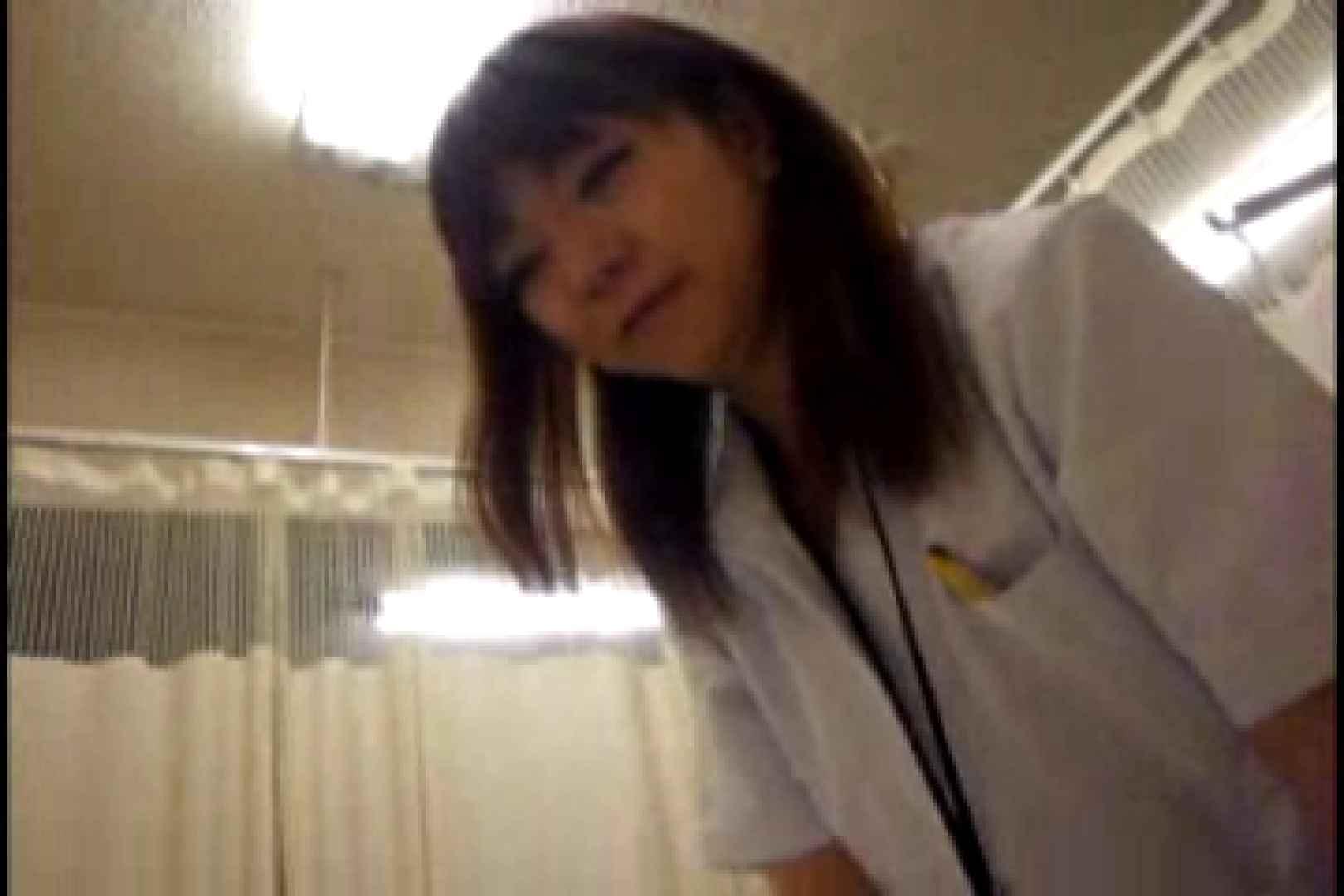 ヤリマンと呼ばれた看護士さんvol1 エッチなOL 濡れ場動画紹介 93pic 41