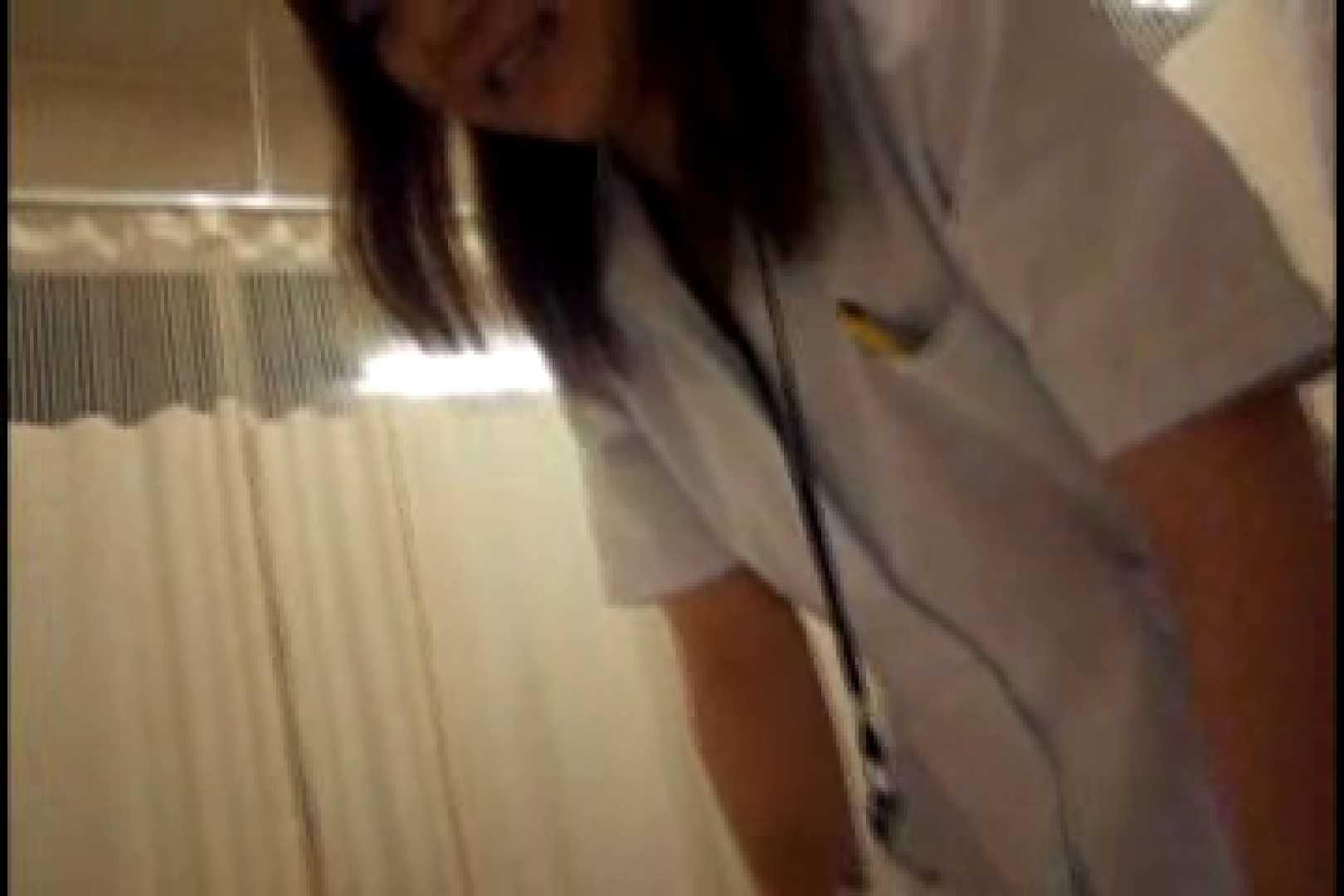 ヤリマンと呼ばれた看護士さんvol1 エッチなOL 濡れ場動画紹介 93pic 50