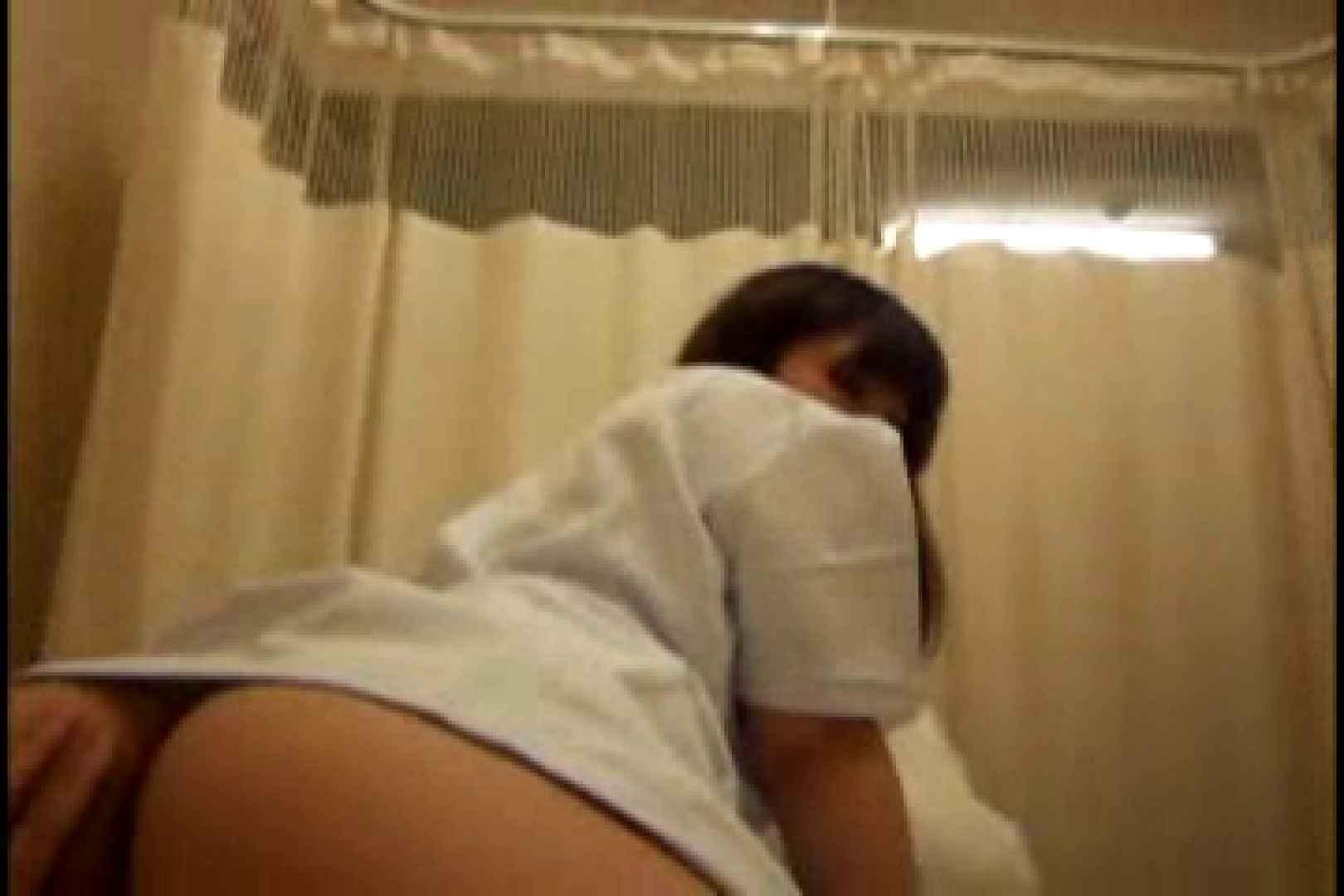 ヤリマンと呼ばれた看護士さんvol2 エッチなOL   一般投稿  77pic 70