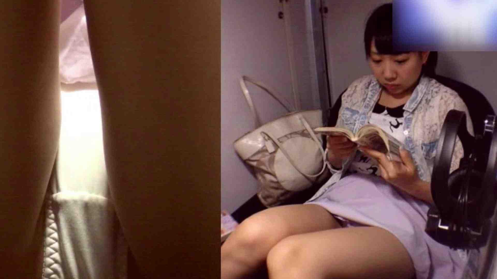 変態オナニー劇場 Vol.25 流出作品   オナニー集  84pic 13