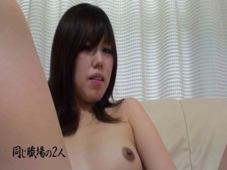 同じ居酒屋の社員とバイトの同棲カップルハメ撮り投稿 SEX映像  72pic 24