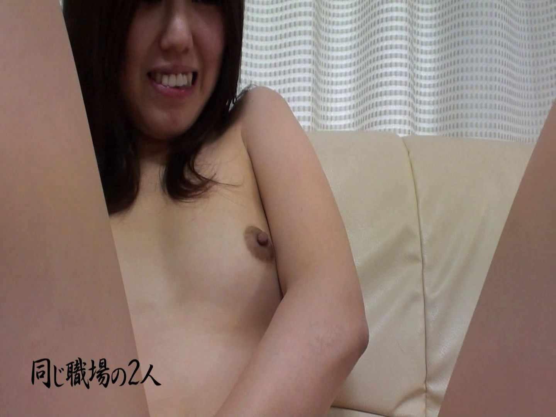 同じ居酒屋の社員とバイトの同棲カップルハメ撮り投稿 SEX映像 | カップル  72pic 25