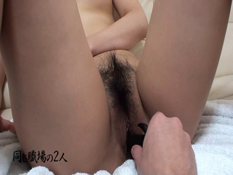 同じ居酒屋の社員とバイトの同棲カップルハメ撮り投稿 SEX映像  72pic 28