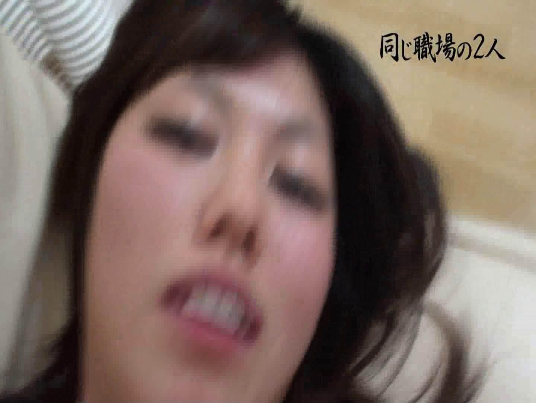 同じ居酒屋の社員とバイトの同棲カップルハメ撮り投稿 SEX映像 | カップル  72pic 61