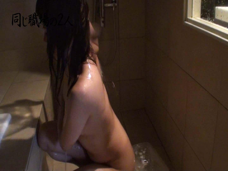 同じ居酒屋の社員とバイトの同棲カップルハメ撮り投稿vol.5 SEX映像 おまんこ動画流出 69pic 10