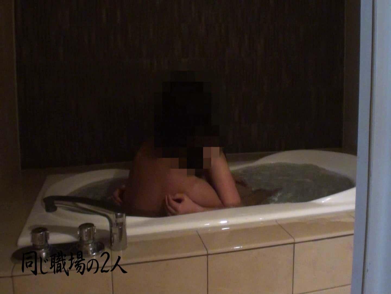 同じ居酒屋の社員とバイトの同棲カップルハメ撮り投稿vol.5 エッチなOL SEX無修正画像 69pic 14