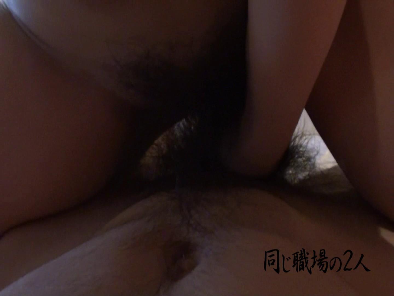 同じ居酒屋の社員とバイトの同棲カップルハメ撮り投稿vol.5 SEX映像 おまんこ動画流出 69pic 46
