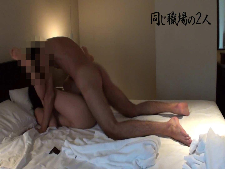同じ居酒屋の社員とバイトの同棲カップルハメ撮り投稿vol.5 SEX映像 おまんこ動画流出 69pic 58