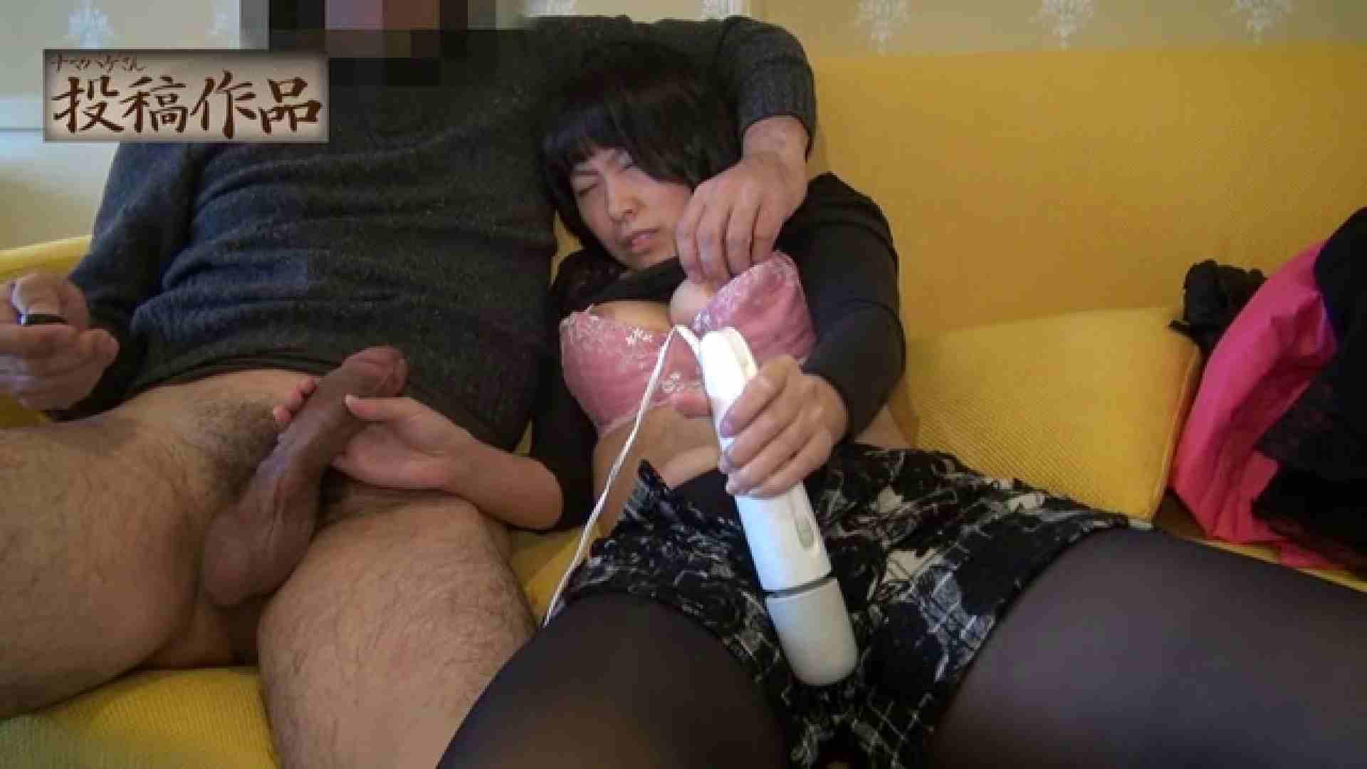 ナマハゲさんのまんこコレクション第二章 Ayaka 一般投稿 ワレメ動画紹介 94pic 14