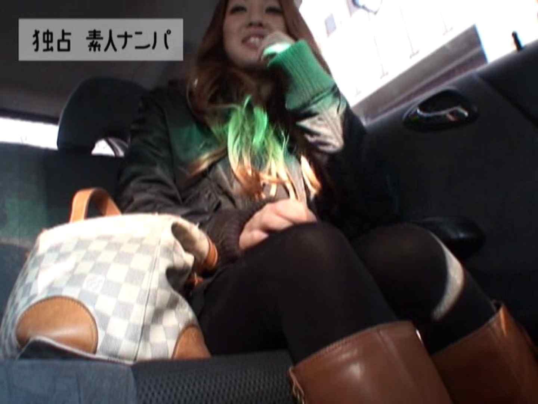 独占入手!!ヤラセ無し本物素人ナンパ 池袋で買い物の女の子編 企画 エロ画像 110pic 47