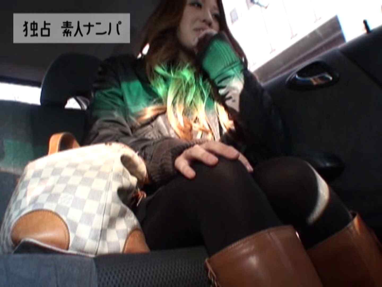 独占入手!!ヤラセ無し本物素人ナンパ 池袋で買い物の女の子編 素人のぞき セックス画像 110pic 54