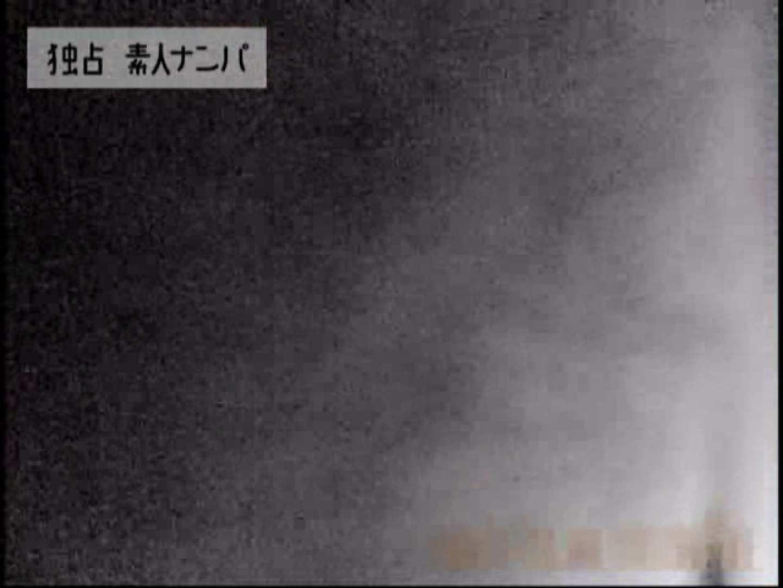 独占入手!!ヤラセ無し本物素人ナンパ 19歳モデル志望のギャル モデル ぱこり動画紹介 57pic 4