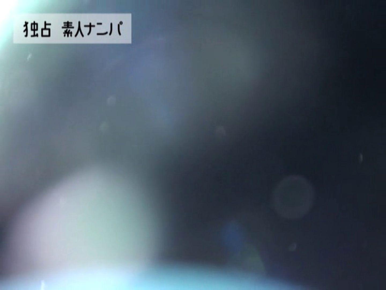 独占入手!!ヤラセ無し本物素人ナンパ 19歳モデル志望のギャル メーカー直接買い取り AV無料 57pic 5