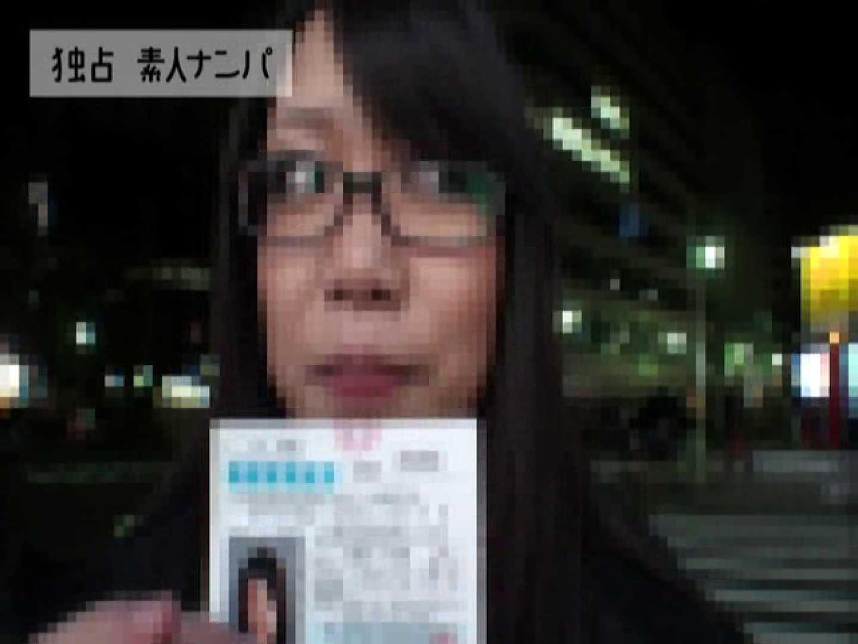 独占入手!!ヤラセ無し本物素人ナンパ19歳 大阪嬢2名 メーカー直接買い取り ぱこり動画紹介 57pic 4