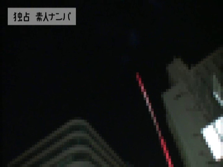 独占入手!!ヤラセ無し本物素人ナンパ19歳 大阪嬢2名 企画  57pic 5