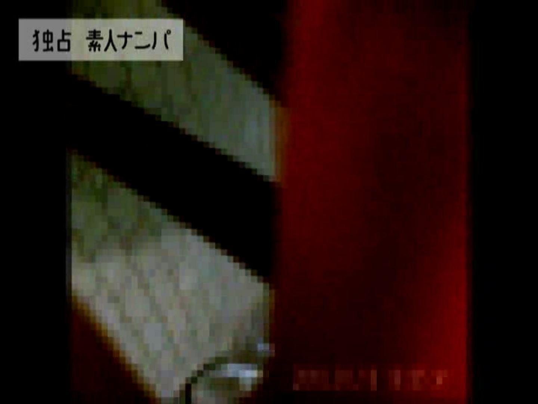 独占入手!!ヤラセ無し本物素人ナンパ19歳 大阪嬢2名 メーカー直接買い取り ぱこり動画紹介 57pic 9