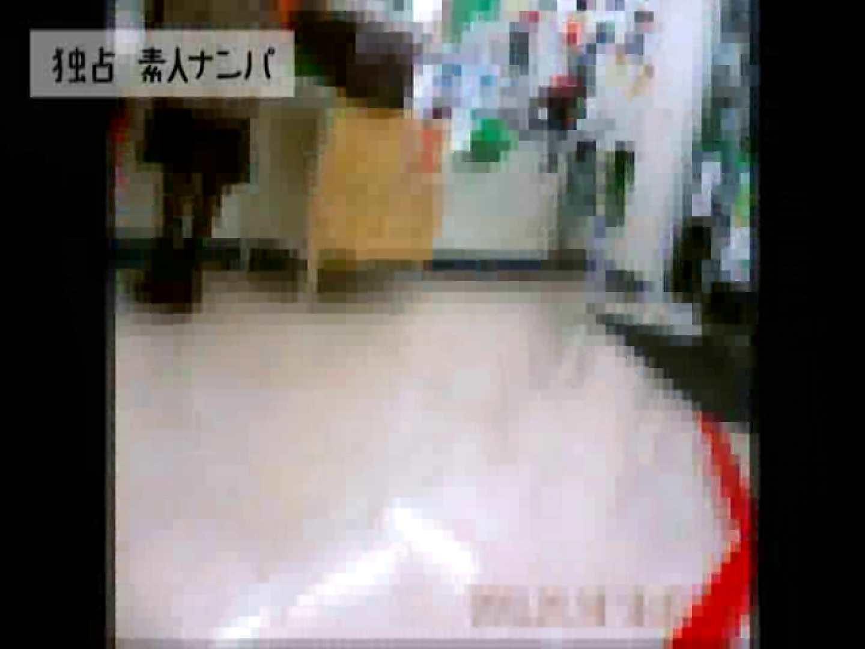独占入手!!ヤラセ無し本物素人ナンパ19歳 大阪嬢2名 素人のぞき ヌード画像 57pic 17