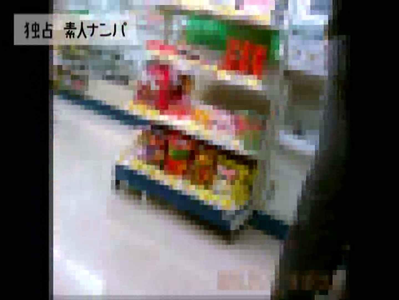 独占入手!!ヤラセ無し本物素人ナンパ19歳 大阪嬢2名 フェラチオ映像 エロ無料画像 57pic 18