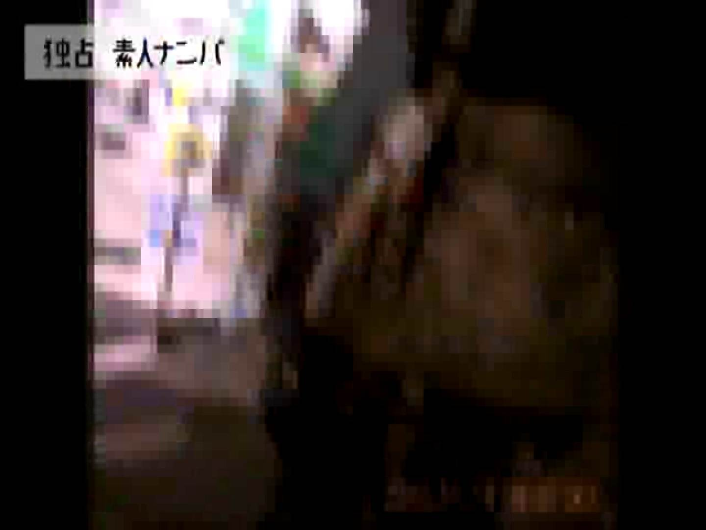 独占入手!!ヤラセ無し本物素人ナンパ19歳 大阪嬢2名 フェラチオ映像 エロ無料画像 57pic 23