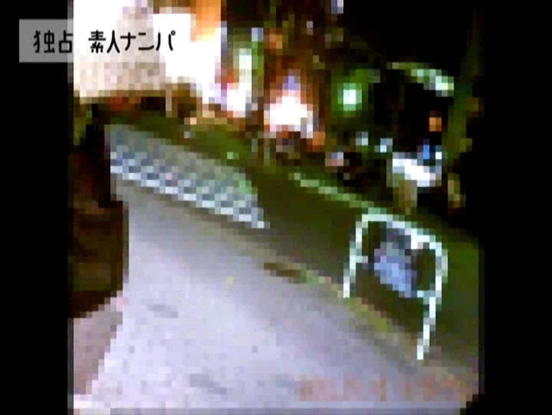 独占入手!!ヤラセ無し本物素人ナンパ19歳 大阪嬢2名 素人のぞき ヌード画像 57pic 27
