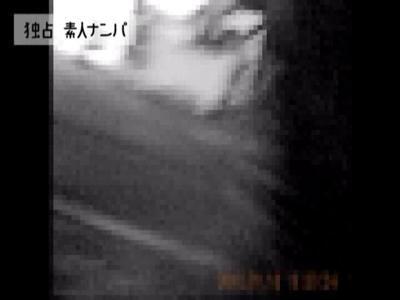 独占入手!!ヤラセ無し本物素人ナンパ19歳 大阪嬢2名 メーカー直接買い取り ぱこり動画紹介 57pic 34