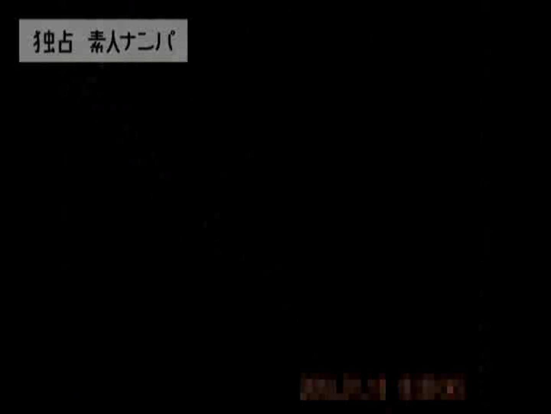 独占入手!!ヤラセ無し本物素人ナンパ19歳 大阪嬢2名 素人のぞき ヌード画像 57pic 37