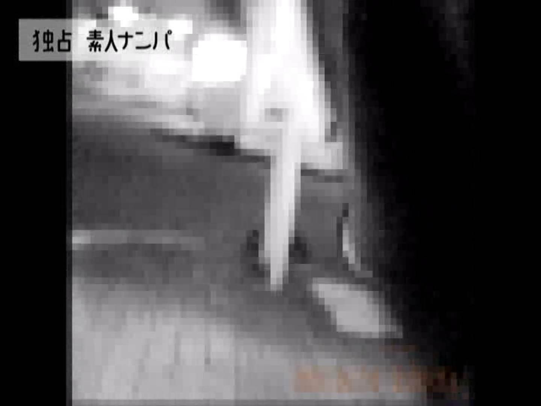 独占入手!!ヤラセ無し本物素人ナンパ19歳 大阪嬢2名 メーカー直接買い取り ぱこり動画紹介 57pic 39