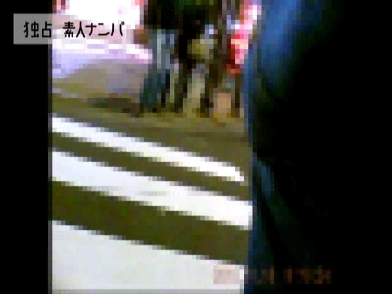 独占入手!!ヤラセ無し本物素人ナンパ19歳 大阪嬢2名 メーカー直接買い取り ぱこり動画紹介 57pic 44