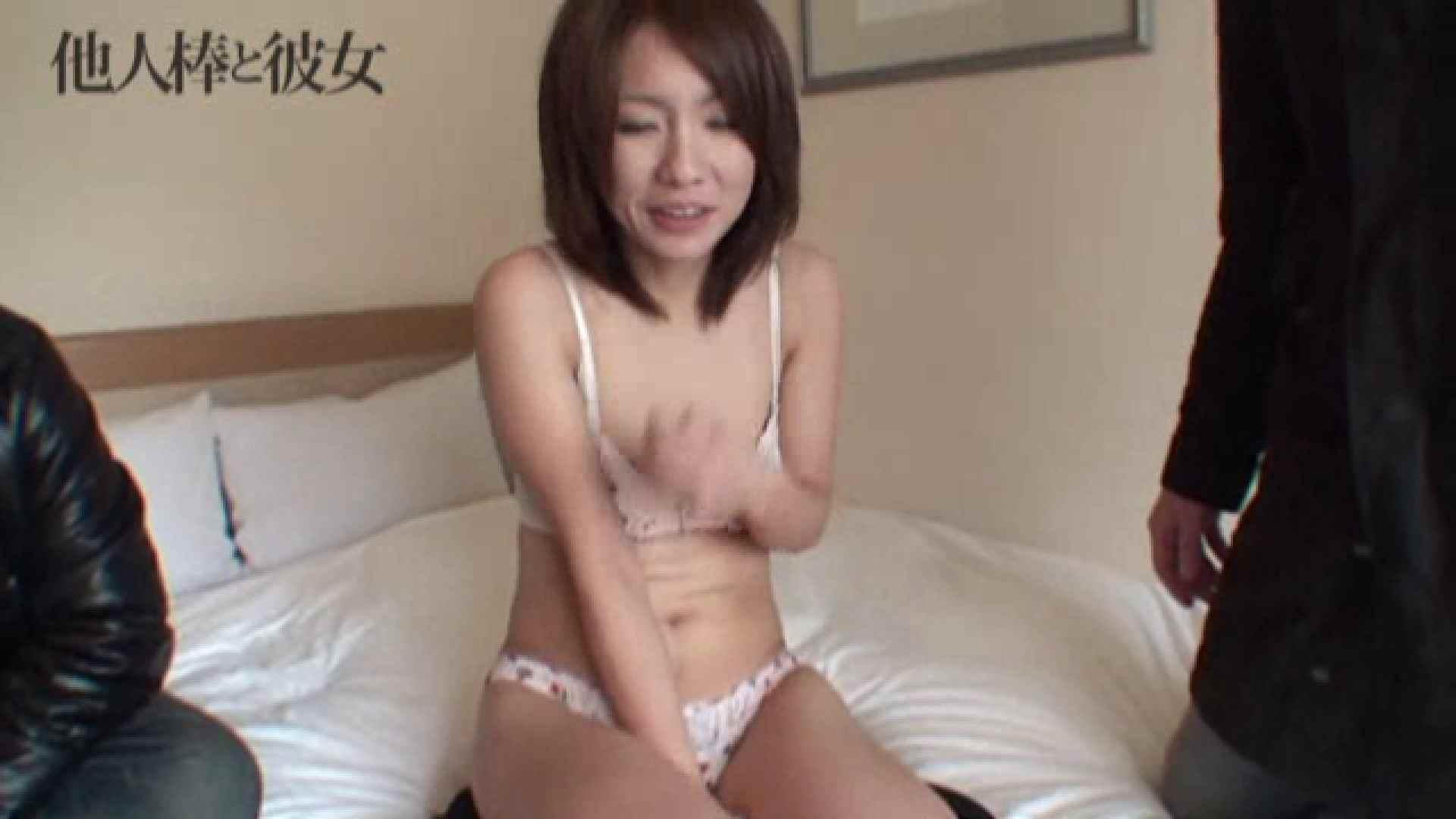 他人棒を強要する彼氏vol.2 投稿映像 セックス無修正動画無料 68pic 9